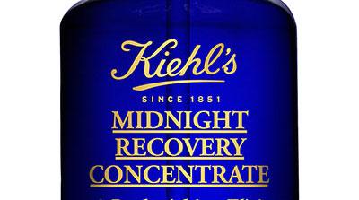 Kiehl's y la Fundación Aladina