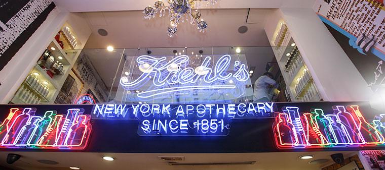 Kiehl's, belleza y mucha Juegaterapia